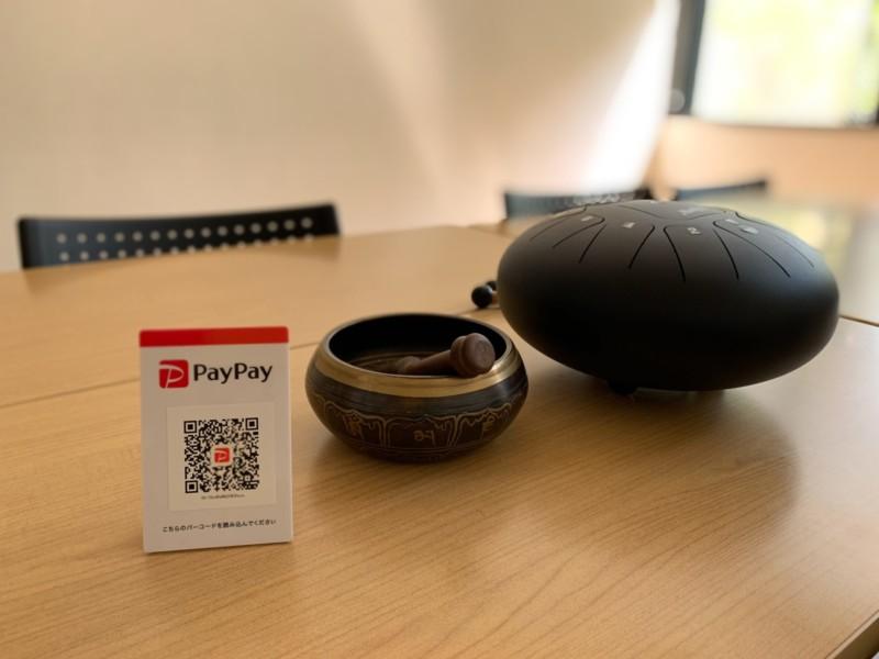 アカシックリーディング東京 PayPay